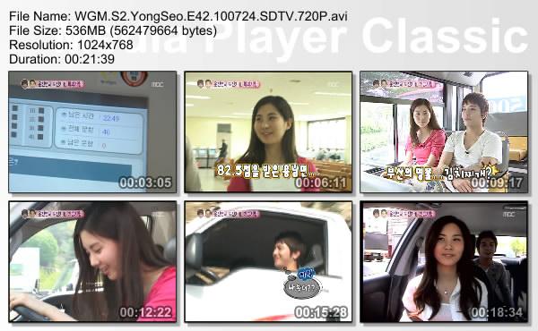 We Got Married مترجم للثنائـي Yong Seo \ روابـط مبـاشرهـ \ تمت اضافة الحلقة الـ 50 & 51 في صفحة 188,أنيدرا