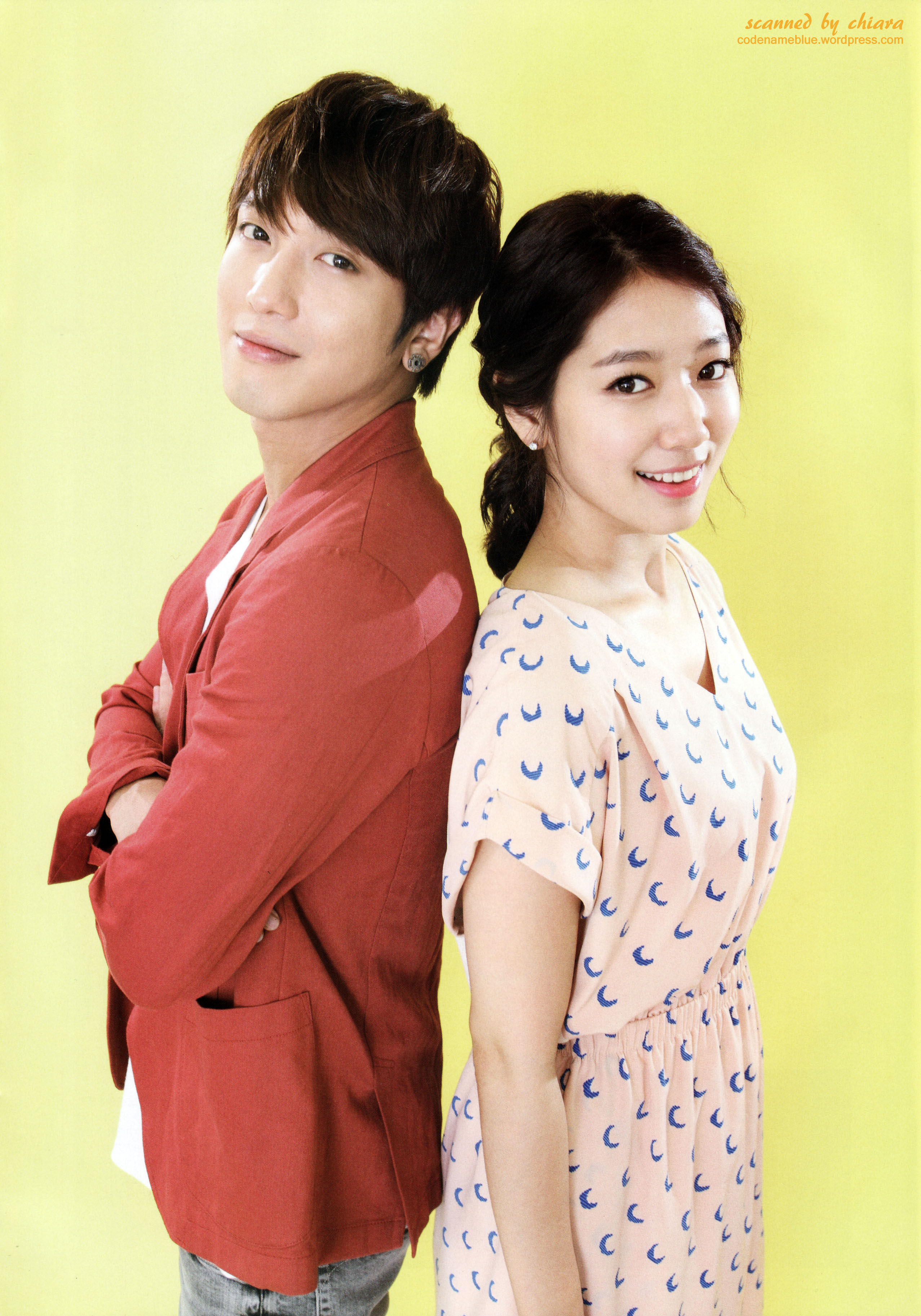 jung yong hwa park shin hye dating 2012 Jung yong-hwa is a well-known south he again co-starred with park shin-hye from 'you (2009), 'heartstrings' (2011), 'a gentleman's dignity' (2012.